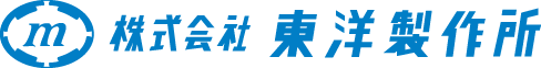株式会社 東洋製作所   水処理(シックナー・フィルタープレス)